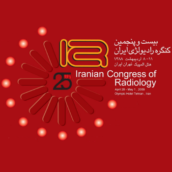 25th Congress of Radiology