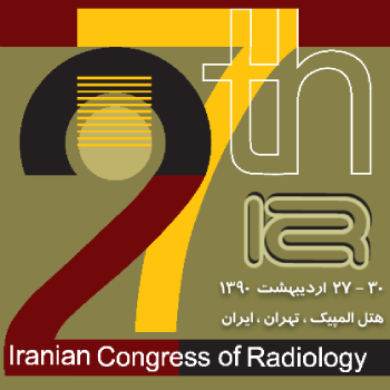 27th Congress of Radiology